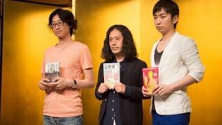 又吉さんおめでとう!小説『火花』が芥川賞受賞、芸人として初の快挙!