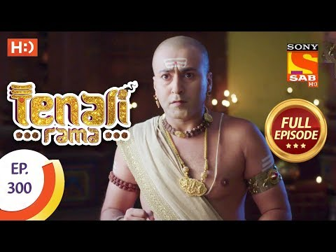 Tenali Rama - Ep 300 - Full Episode - 30th August, 2018