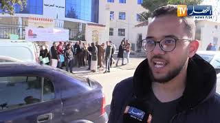 تيسمسيلت: نجاة تريشي تجمع أطياف المجتمع حول قضيتها في وقفة تضامن أمام مقر مديرية التربية