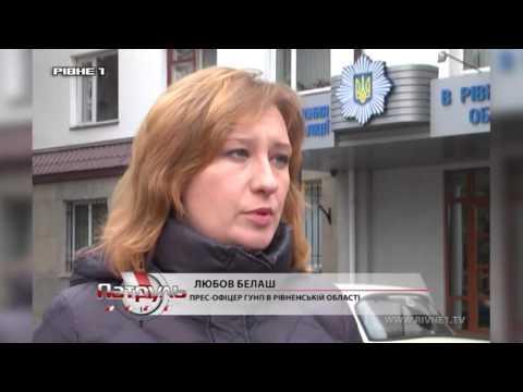 Чергова пенсіонерка стала жертвою шахрая на Рівненщині [ВІДЕО]