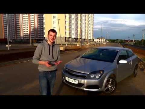 Opel astra-cosmo отзывы фотка