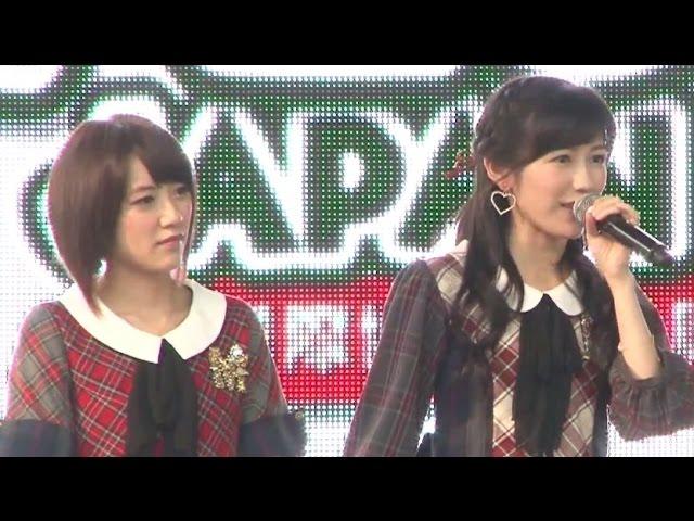 AKB48高橋みなみ、渡辺麻友らが登場!「グローバルフェスタJAPAN2014」(1)