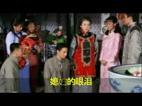 Drama Series - China old times.