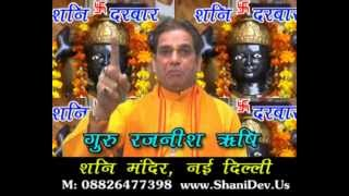 Shani Vrat - Saturday Fast Benefits By Param Pujya Guru Rajneesh Rishi Ji