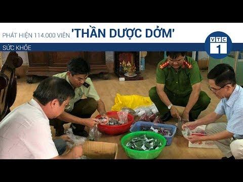 Phát hiện 114.000 viên 'thần dược dởm' ở Cần Thơ | VTC1 - Thời lượng: 48 giây.