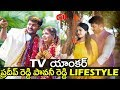 Shocking Personal Life Facts about Tv Actor Pradeep Wife Pavani Reddy | Unseen Photos | Gossip Adda