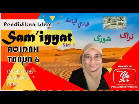 PERKARA SAM'IYYAT Siri 1 | Pendidikan Islam Tahun 6 #akademiyoutuber #pendidikanislam #tahun6