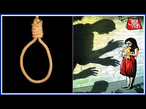 Death Penalty For Rape? Govt Holds Cabinet Meeting To Discuss Amendment On POCSO Act