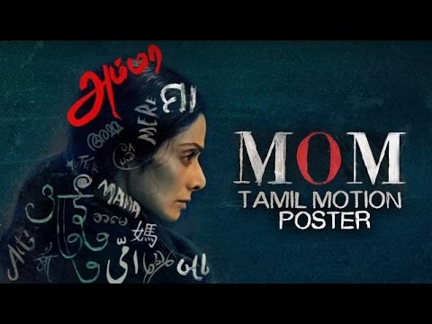 MOM Motion Poster (Tamil)