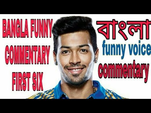 Hardik Pandya First Six In 79 Meters Bangla Commentary