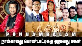 Video Bigg Boss 2 Tamil Day 57 | 12th August Full Episode | 4வது  பொண்டாட்டியோட 7வது மகன் பொன்னம்பலம் MP3, 3GP, MP4, WEBM, AVI, FLV Agustus 2018