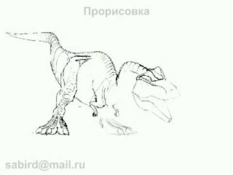 Draw a dino