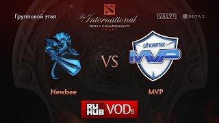 NewBee vs MVP Phoenix, game 2