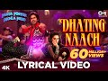 Video for nargis in dhating naach phata
