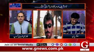Election Special Transmission | 14-07-18 | Part-1