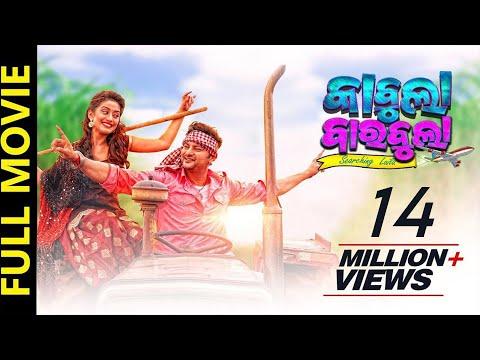 Video Kabula Barabula Searching Laila | Full Movie | HD | Odia Movie | Anubhav Mohanty | Elina download in MP3, 3GP, MP4, WEBM, AVI, FLV January 2017