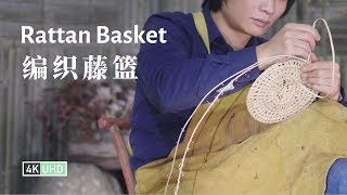 Handmade rattan basket and fruit wine