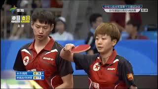 Nonton 2017 China National Games  Mx R16  Zhou Yu Mu Zi   Lin Gaoyuan Liu Shiwen  Full Match Chinese Hd  Film Subtitle Indonesia Streaming Movie Download