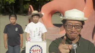 北海道北広島市に住みたくなる動画「やっぱ公園でしょ。」