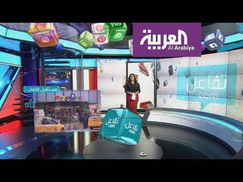 العرب اليوم - بالفيديو : أخصائيون ينتقدون الألعاب الإلكترونية لأسباب عدة