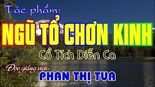 PGHH Ngũ Tổ Chơn Kinh - Phan Thị Tua