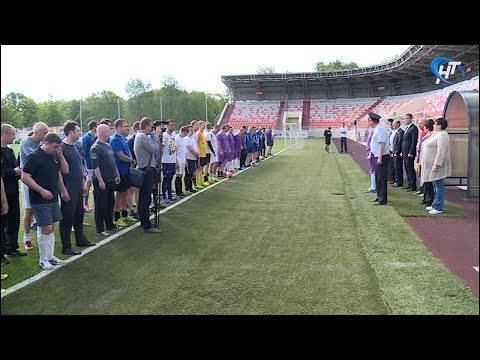 На стадионе «Электрон» открылся турнир по мини-футболу, посвященный памяти Александра Заремова
