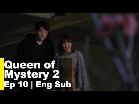 KwonSangWoo ♥ ChoiKangHee, Midnight Date! [Queen of Mystery Ep 10]