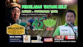 Video KI H MANTEB SUDARSONO LAKON PENDAWA TANI ACARA HUT KE 45 HKTI - LIVE TMII MP3, 3GP, MP4, WEBM, AVI, FLV September 2018