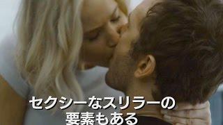 映画『パッセンジャー』特別映像