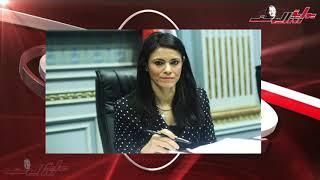 نشرة 24 .. الرئيس السيسي يلتقي القيادات العليا بمفوضية الاتحاد الأفريقي