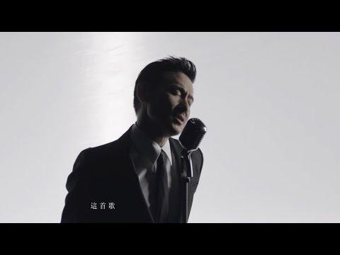 Jacky Cheung 張學友[我只想唱歌/I Just Want To Sing] MV