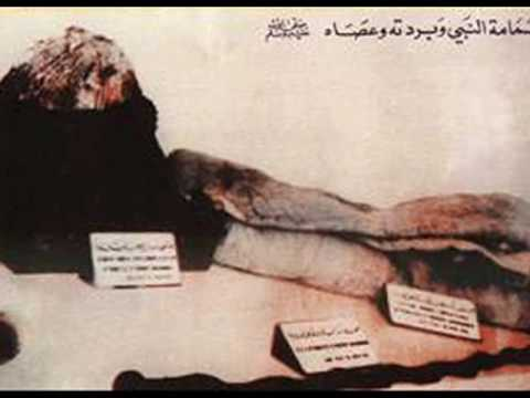 PBUH - Belongings of muhammad p.b.u.h.