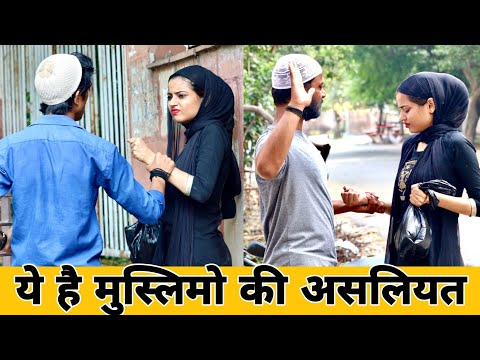 Terrorism Test on Muslims for Money | Social experiment in India |  Nishu Tiwari