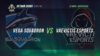 VEG vs VS — Неделя 1 День 2 / LCL