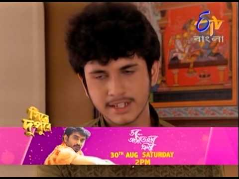 Gouridaan - ??????? - 28th August 2014 - Full Episode 28 August 2014 08 PM
