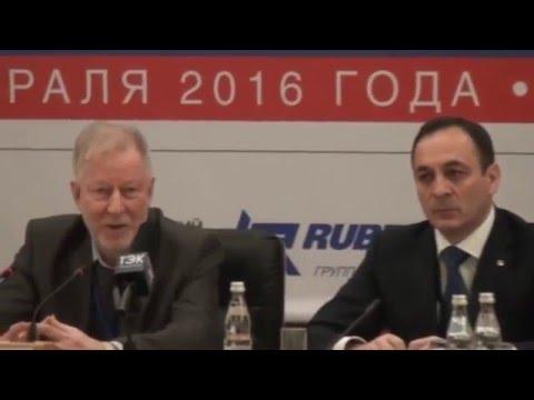 Вступительное слово члена комитета Государственной Думы по энергетике Ивана Грачева