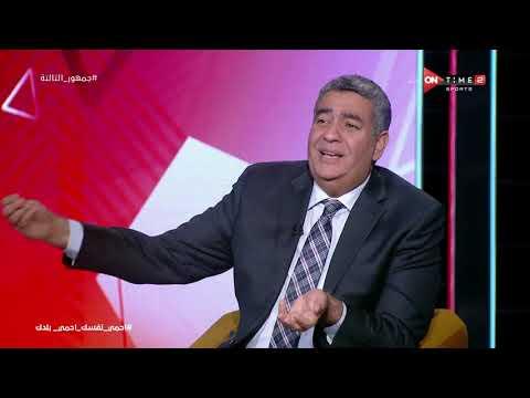 أحمد مجاهد: جاملنا بيراميدز في قيد عبد الله السعيد