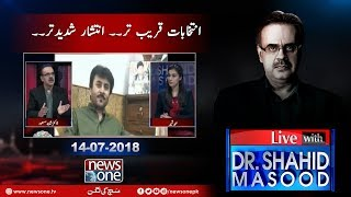 Live with Dr Shahid Masood | Part-2 | 14 July 2018