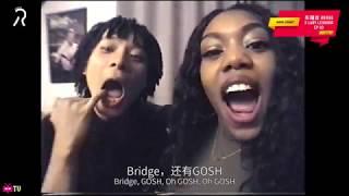 布瑞吉 Bridge 🇨🇳 x Lady Leshurr 🇬🇧EP 3 : STREET CREDIT【 GRIME 】