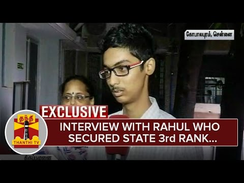 Exclusive-Interview-with-Student-Rahul-who-secured-State-Third-Rank-in-other-Languages
