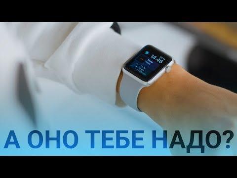 Какие Apple Watch купить в 2018, чтобы НЕ ПОЖАЛЕТЬ?