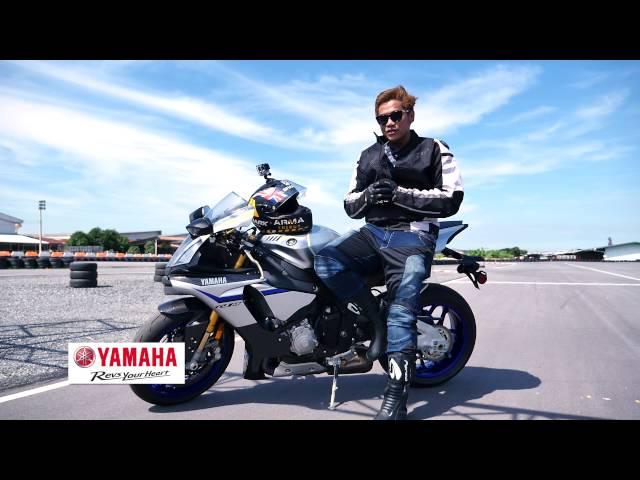 YAMAHA YZF R1M Easy test drive