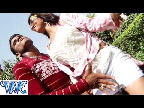 Video ढोंढ़ी से एक बिता निचे पैन्ट - Dhondhi Se Aek Bita Niche - Jobana Pe Godana - Bhojpuri Hit Songs 2015 download in MP3, 3GP, MP4, WEBM, AVI, FLV January 2017