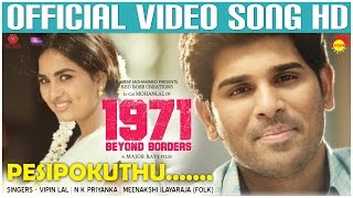 Nonton Pesipokuthu Official Video Song Hd   1971 Beyond Borders   Allu Sirish   Srushti Dange   Major Ravi Film Subtitle Indonesia Streaming Movie Download