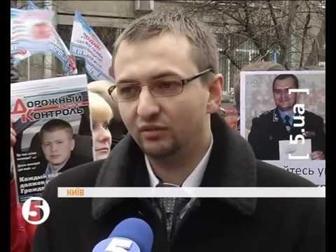 ДК провел митинг под МВД. 5-й канал 30.03.12