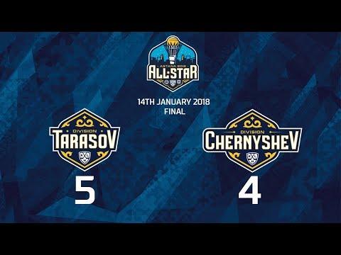 Матч Звёзд КХЛ 2018. Тарасов 5 Чернышев 4 (Финал) (видео)