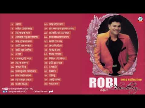 Robi Chowdhury - Wall | Full Audio Album | Sangeeta