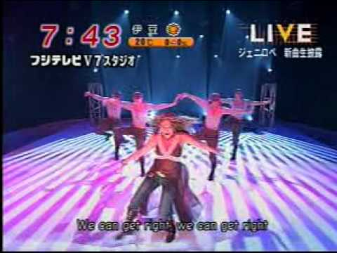 Jennifer Lopez – Get Right Live in Japan