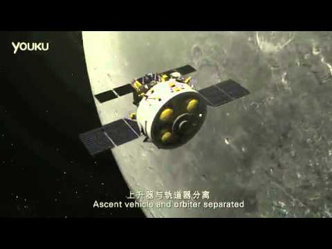 Chang'e 5 sample return mission video