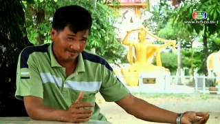 Kam Likid 23 October 2012 - Thai Drama